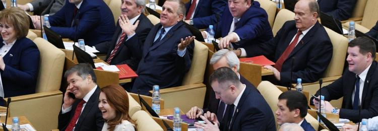 Пять справедливых законопроектов, которые отклонили в Госдуме