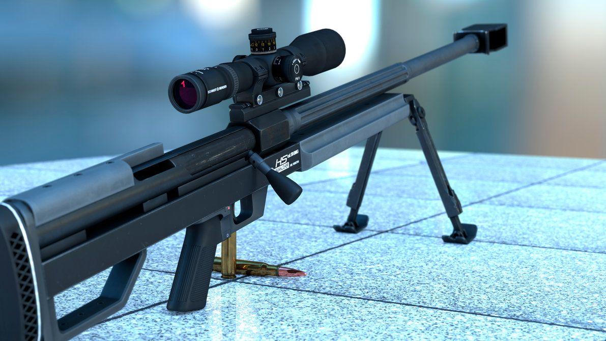 Автоматическая винтовка «Steyr»