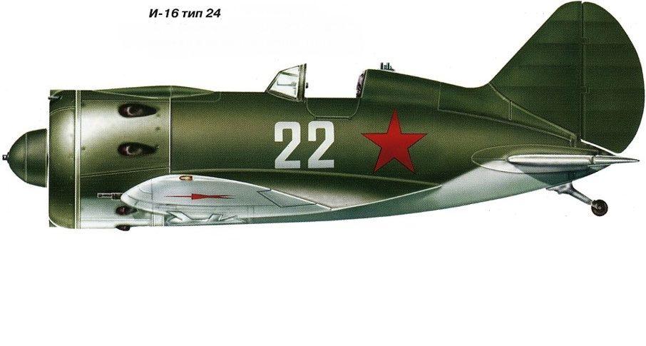 И-16 тип 24