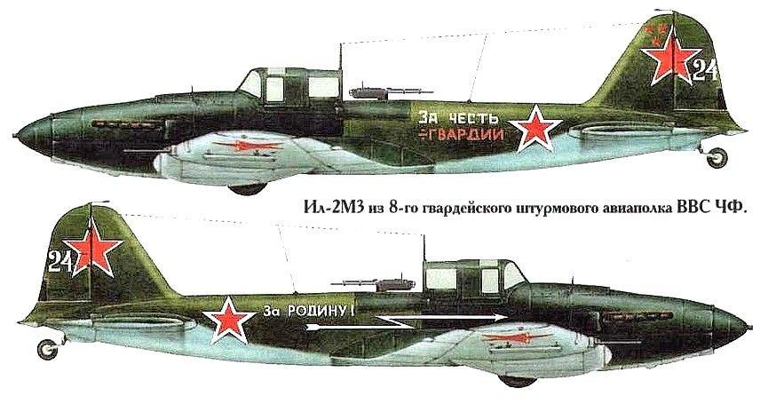 Ил-2М3