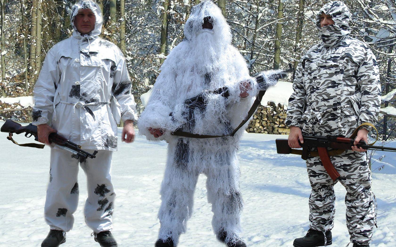 Камуфляж Зима