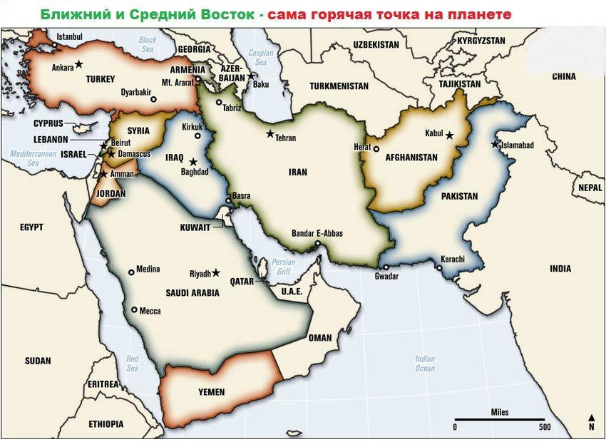 Карта Ближний Восток