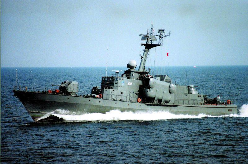Катера ВМС Вьетнама