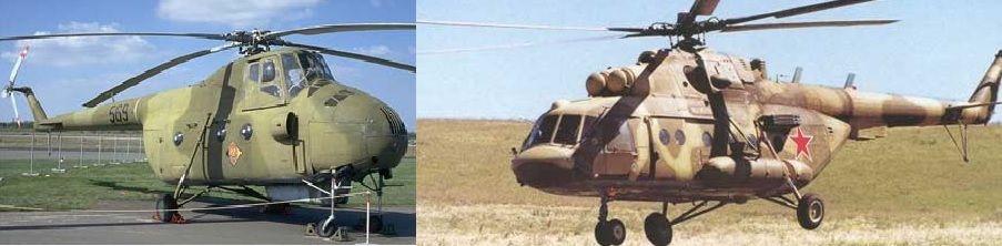 Ми-4 и Ми-8