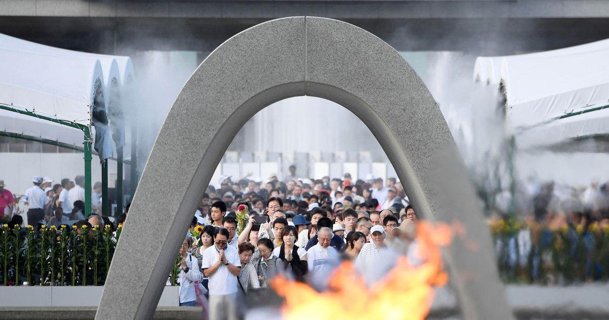 Огонь во имя мира
