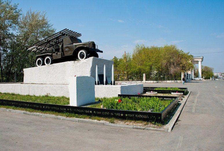 Памятник БМ-13