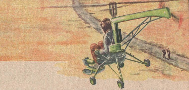 Первый вертолет