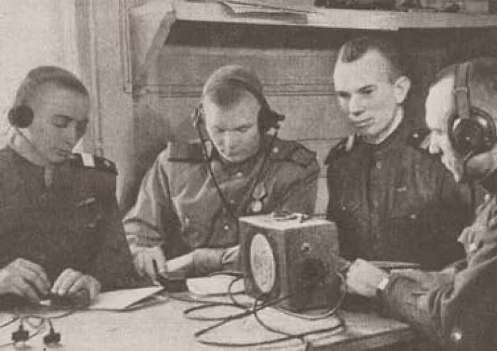 Радиоперехват