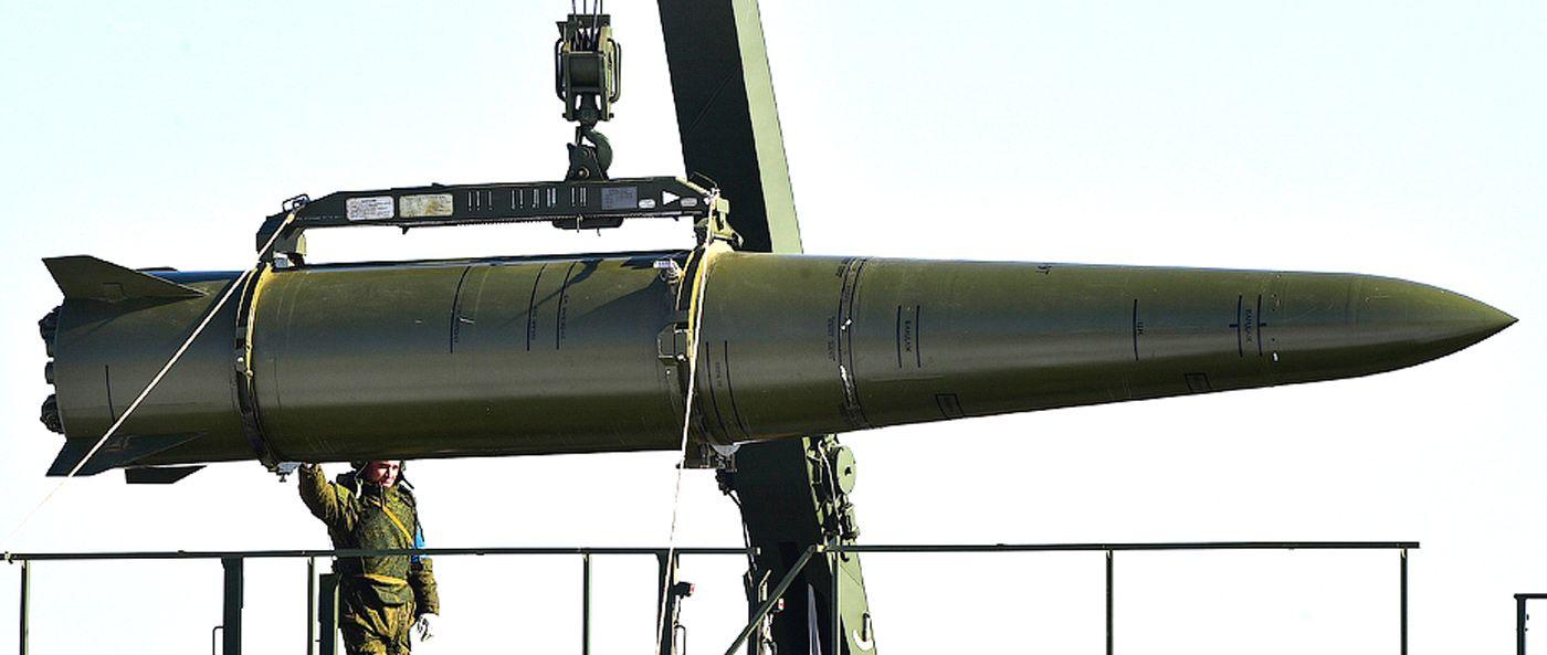 Ракета Искандера