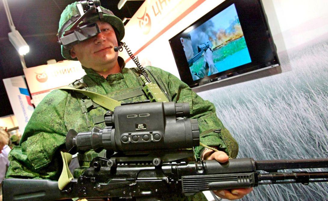 Российский военный