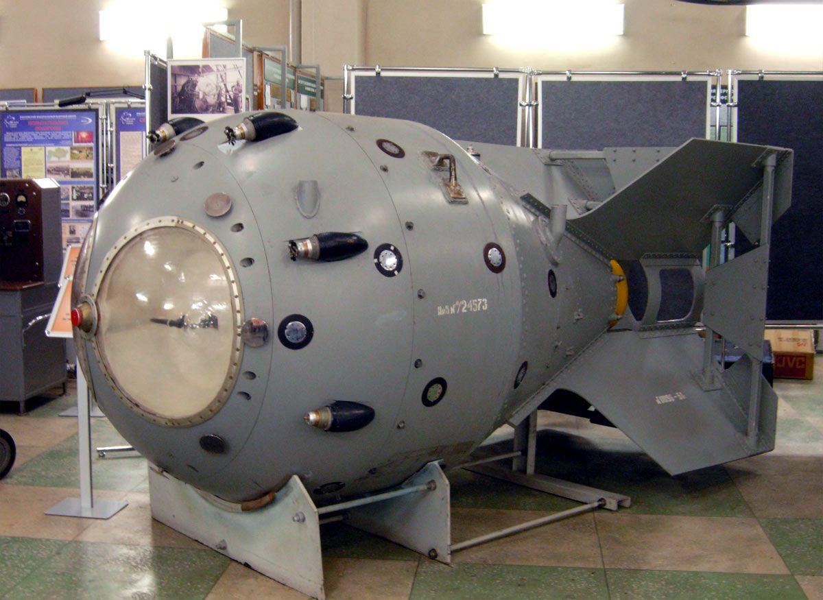 Советская ядерная бомба