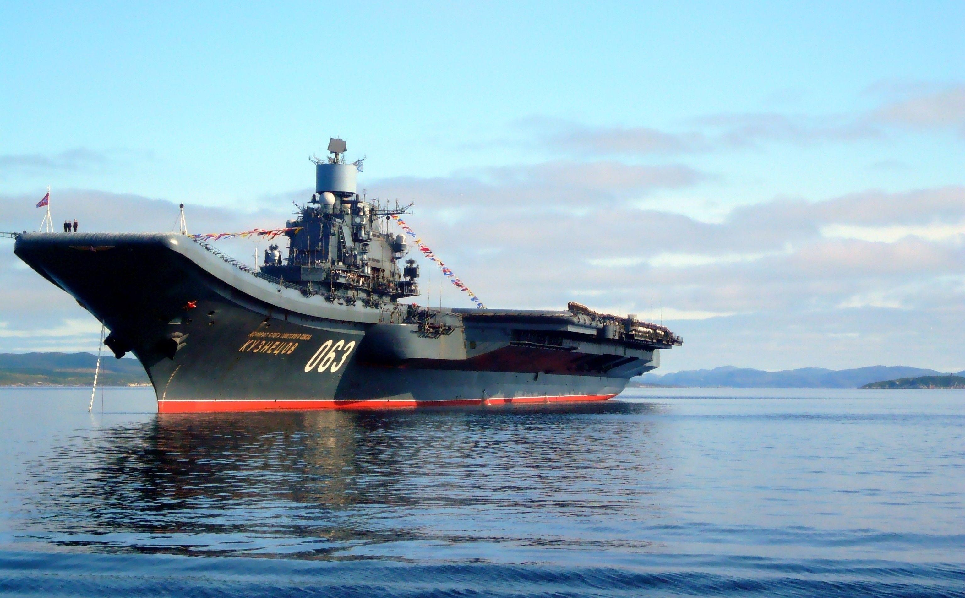 ТАВКР Адмирал Кузнецов