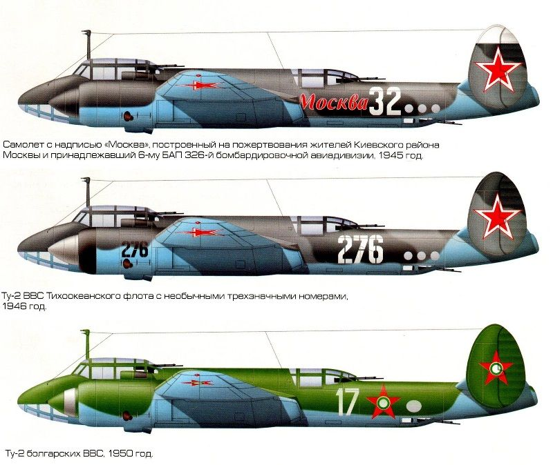 Ту-2 модификации