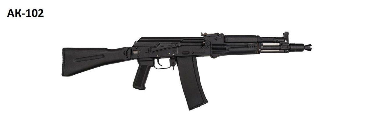 АК-102