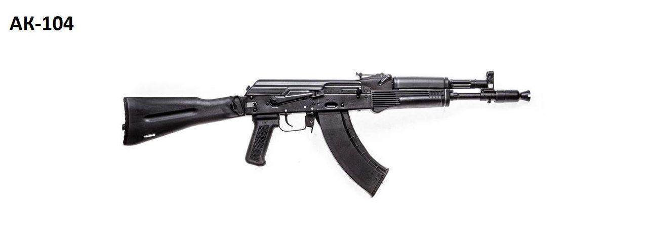 АК-104