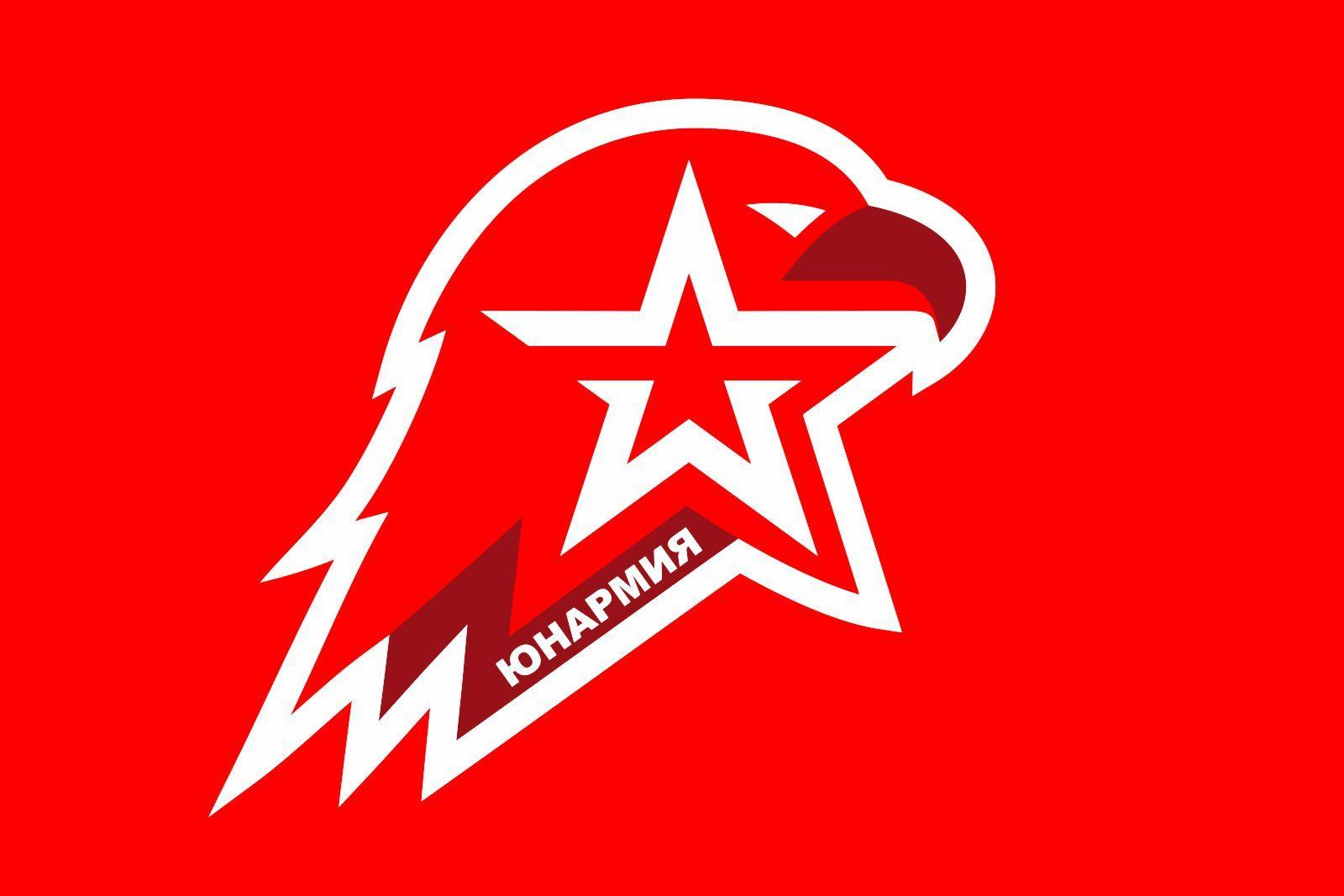 """Флаг """"Юнармии"""""""
