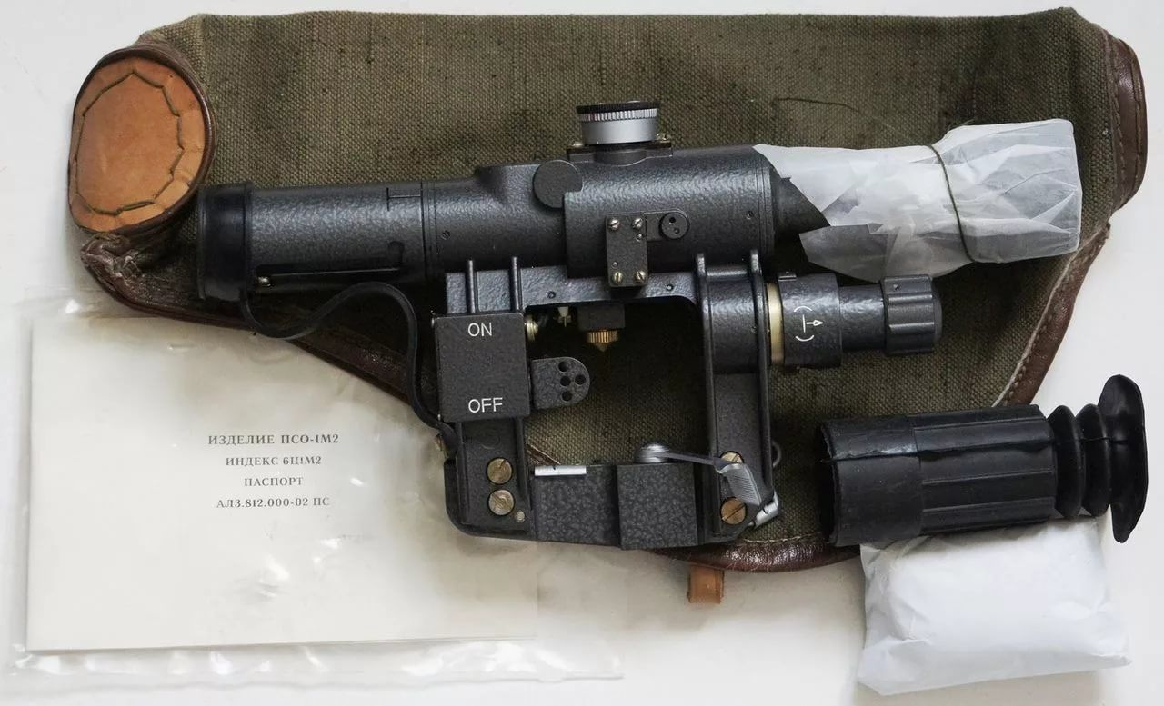 Герметичный оптический прицел ПСО-1