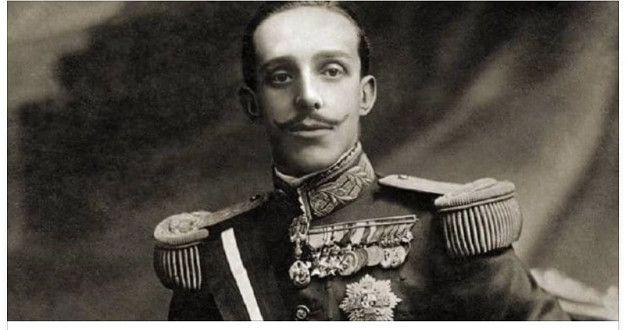 Король Альфонсо