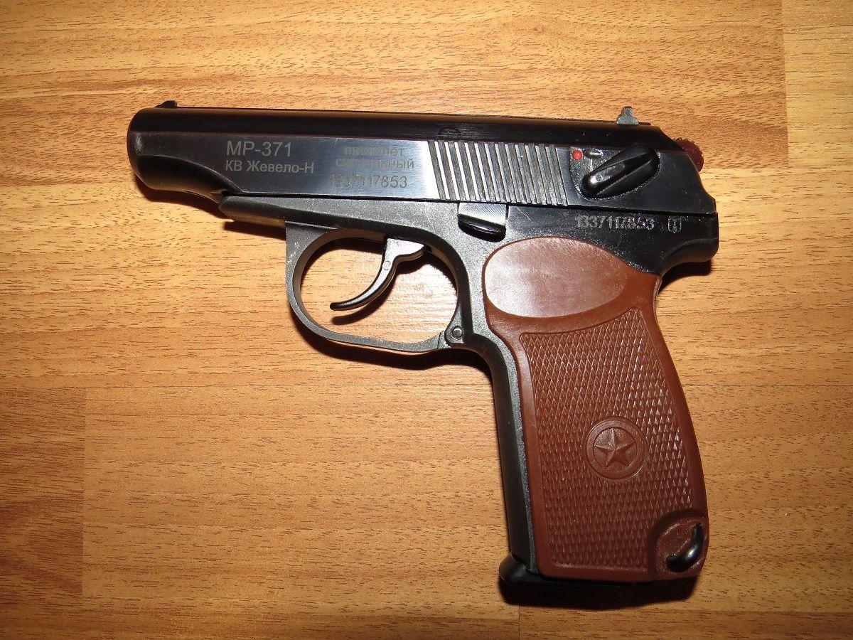 МР-371