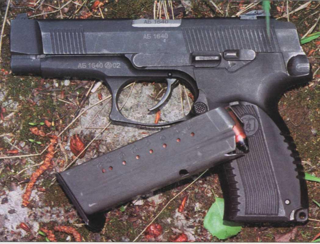 Пистолет Ярыгина и полный магазин