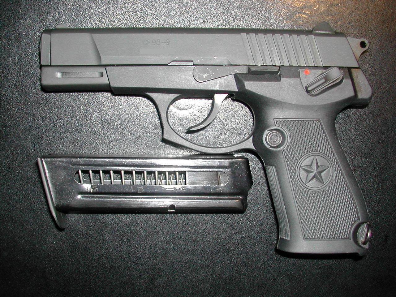Пистолет Ярыгина с пустым магазином