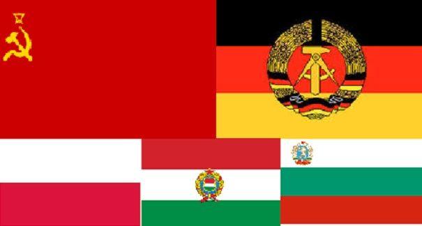 Фото страны, участники вторжения