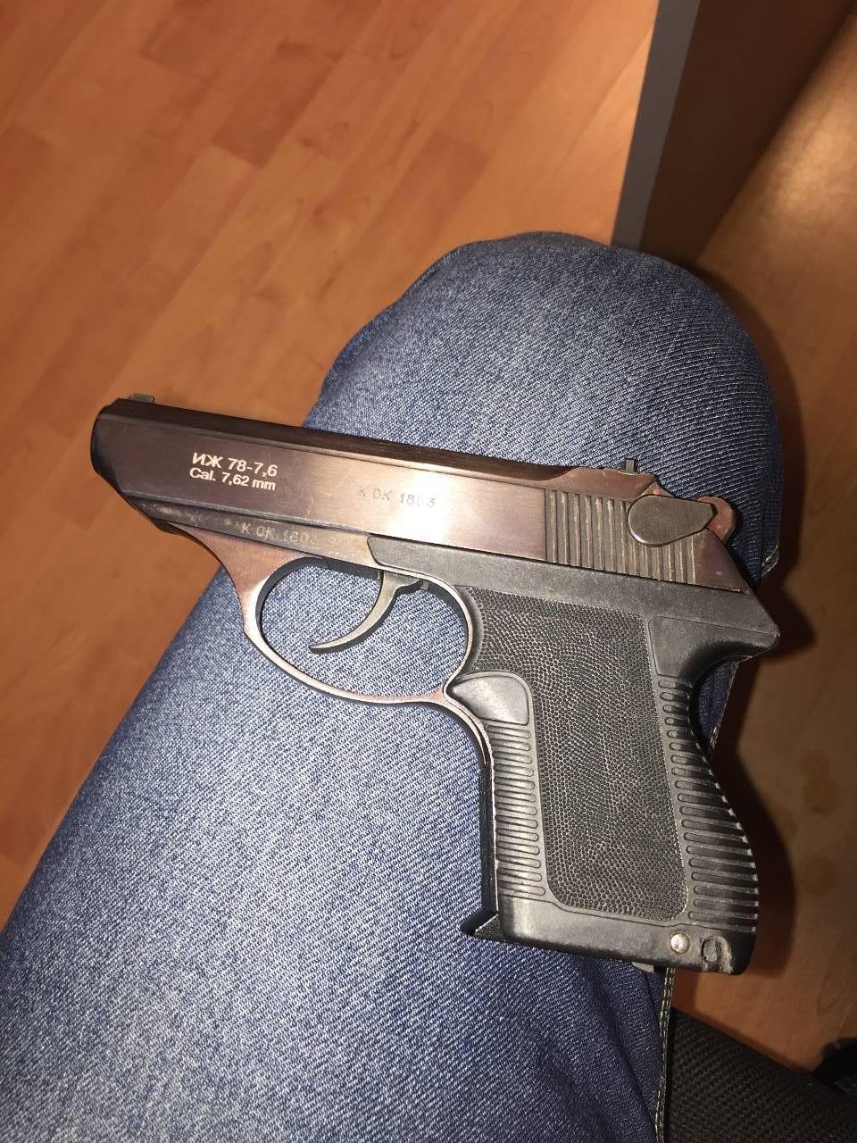 Травматический пистолет ИЖ