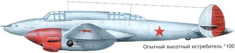 ВИ-100
