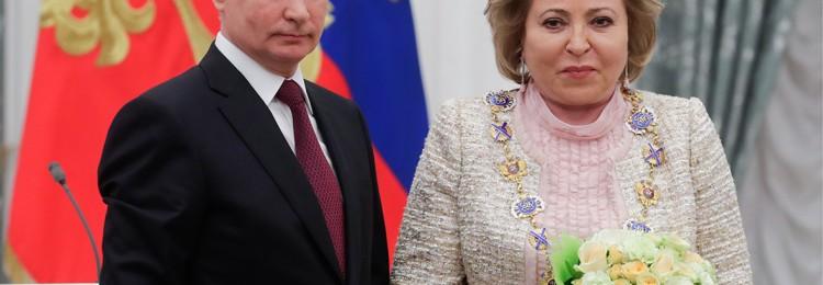 Видимо заслужила: Путин вручил Матвиенко орден Андрея Первозданного