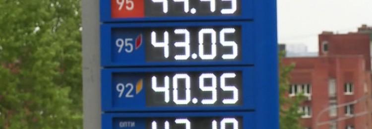 Бензин опять прибавляет в цене: что говорят эксперты