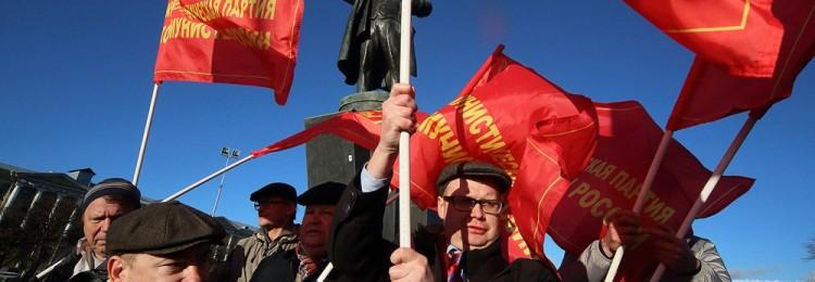 Куда подевались настоящие коммунисты в России?