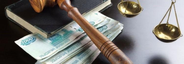 Теперь в России можно откупиться от ряда уголовных наказаний