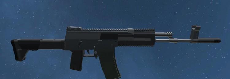 Российские оружейники разрабатывают новую штурмовую винтовку