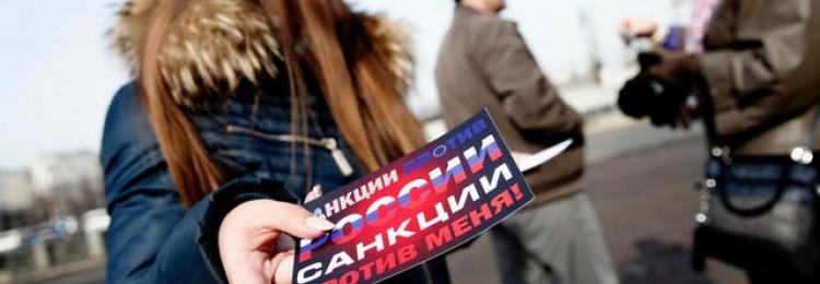 Санкции против России: суть и сущность