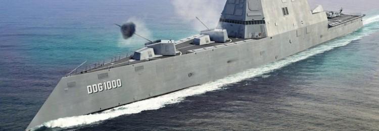 В США назвали «самый опасный корабль» своего флота