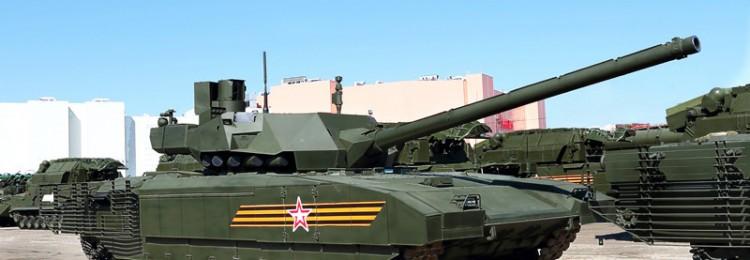 В чем проблема танка Т-14 «Армата»?