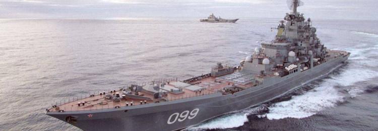 Советские «Орланы» назвали самыми опасными кораблями