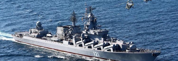 Военный корабль «Москва» ожидает «приговора» в Севастополе