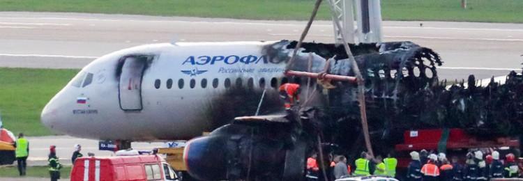 Эксперты дали полную картину катастрофы «Сухого Суперджет 100» в Шереметьево