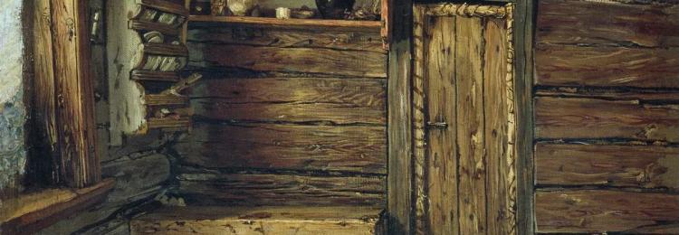 В крестьянских домах полы натирали навозом