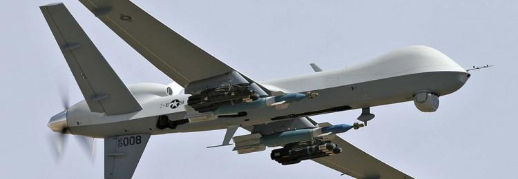 Американским боевым дронам «разуют глаза»