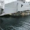 В трагедии с кораблем НАТО обвинили российские средства РЭБ