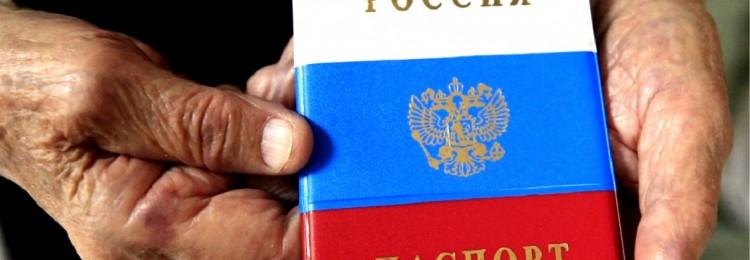 С получением российского гражданства в ЛДНР есть сложности