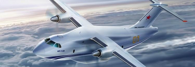 Ил-112В наконец поднялся в небо