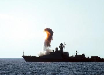В России признали беспомощность гиперзвуковых «Цирконов» против США