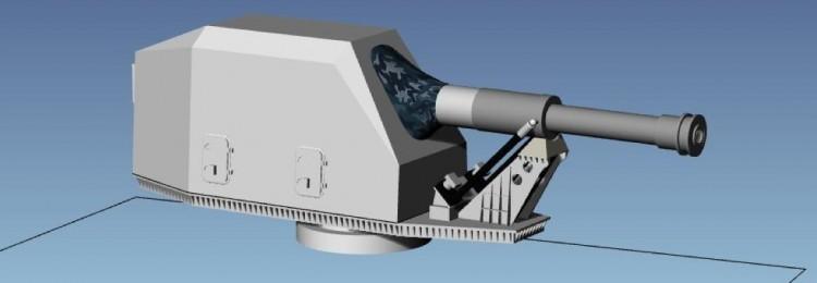 В Китае испытана самая мощная в мире корабельная пушка