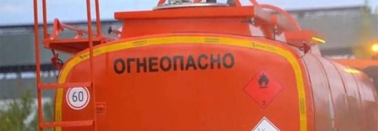 Россияне создали биологический бензин