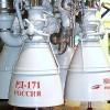 РФ не хочет отставать в космическом двигателестроении