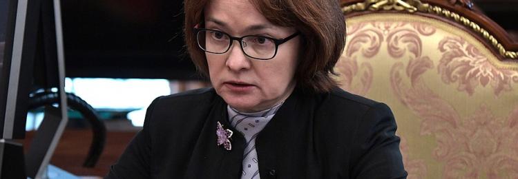 Глава ЦБ Набиулина и ректор ВШЭ Кузьминов, муж с женой, отвечают в России за финансовую политику и образование