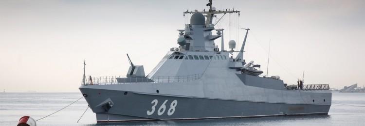 Выполнив поставленные задачи, в Крым прибыл корабль «Василий Быков»